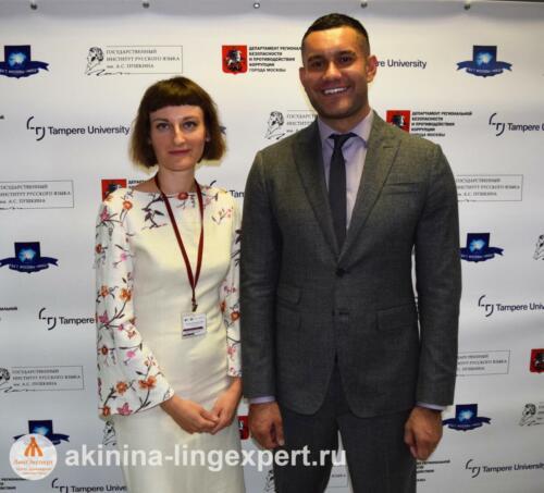 Д.ф.н. М.А. Осадчий и А. Акинина.