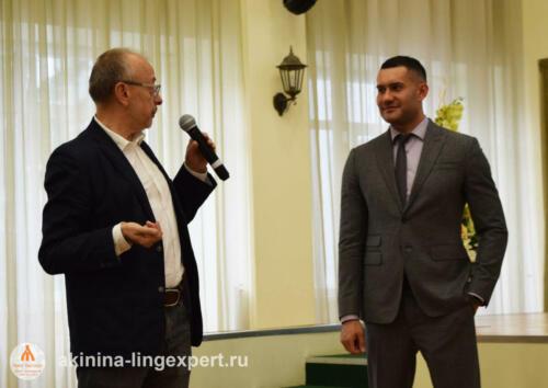 А.Н. Баранов и М.А. Осадчий