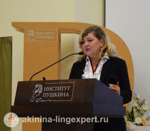 С.В. Ионова
