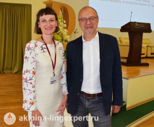 Профессор Анатолий Николаевич Баранов и А. Акинина