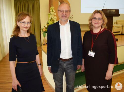 Участницы конференции из Уфы Елена Хазимуллина и Юлия Фомина с А.Н. Барановым