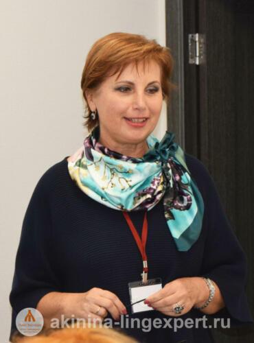 Эксперт из Воронежа д.ф.н. Марина Евгеньевна Новичихина