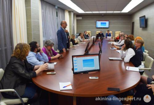 Дискуссии за круглым столом с участием профессора А.Н. Баранова